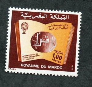 1979 - Morocco- Maroc- The 50th Anniversary of International Bureau of Education