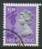 Hong Kong  SG 709 SC# 638 Used  / FU  QE II Definitive 1992-1996