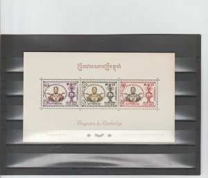 Cambodia  Scott#  70a  MNH  S/S  (1959 King Norodom)