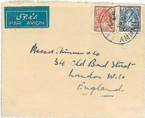 POSTAL HISTORY : JORDAN - COVER to GB - 1936 : ROYALTY