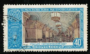 Moscow subway, 40 kop, 1952 (T-3742-3)