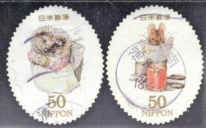 JAPAN SC# 3316b,g  USED  50y  2011 SEE SCAN