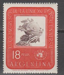 Argentina #C93  MNH F-VF  (SU979)