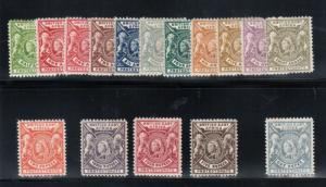 British East Africa #72 - #87 (SG #65 / 79 & #66a) Mint Fine - Very Fine