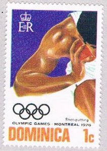 Dominica Olympics 1c - pickastamp (AP104004)