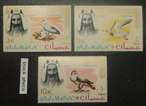 Ajman 16-18. 1964 3R-10R Sheik Rashid, Animals, NH