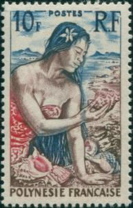 French Polynesia 1958 Sc#189,SG9 10f Polynesian Girl on beach MLH