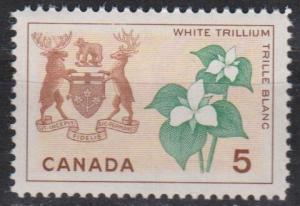 Canada #418 MNH F-VF (B4831)