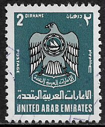 United Arab Emirates #102 Used Stamp - Coat of Arms