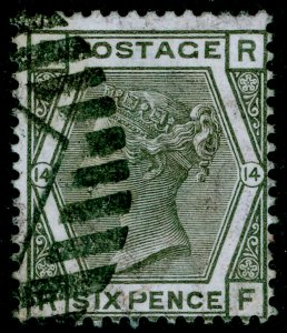 SG146, 6d deep grey plate 14, FINE USED. Cat £120. RF