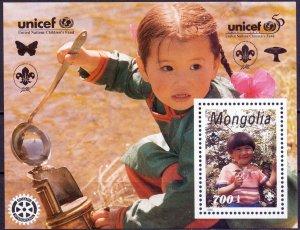 Mongolia. 1996. 2660-65 bl263. Butterfly children. MNH.