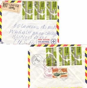 Chad 15F Musical Instruments and 30F Air Afrique (6) 1968 Fort Lamy R.P. Tcha...