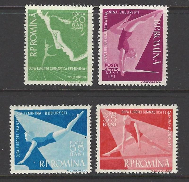 Romania 1957 Women's Gymnastics VF MNH (1155-8)