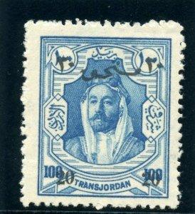 Transjordan 1929 Postage Due 20m on 100m blue MLH. SG D187. Sc J29.