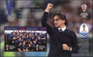 Croatia 2018. Croatia, World Cup silver medallist (MNH OG) Souvenir Sheet