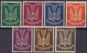 Germany #C8-14 MNH (K2405L)