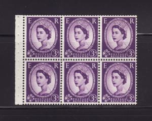 Great Britain 358cd Booklet Pane MNH Queen Elizabeth II
