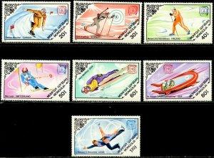 MONGOLIA Sc#1426-1432 1985 Olympic Winners Complete Set OG Mint NH