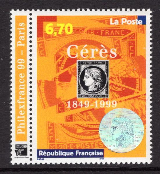 France 2732 MNH VF