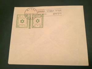 ICOLLECTZONE Israel Nahariya Bale #118 cover Invert Pair May 12, 1948 (Bk3)