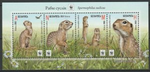 Belarus 2015 WWF Fauna Animals 4 MNH stamps
