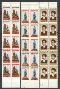 RM203 1979 ROMANIA ARCHITECTURE MONUMENTS #3607-09 MICHEL 15 EURO 10SET MNH