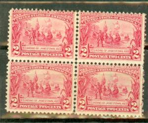 US 329 MNH  block of 4, heavily creased along vertical perfs, est. CV $320