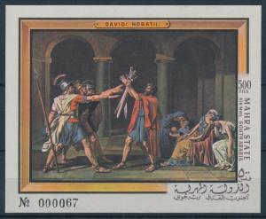 [95438] Aden Mahra State 1967 Art Painting Horatii from David Imperf. Sheet MNH