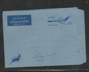 ABU DHABI COVER (PP 0802B)  AIRPLANE   40F AEROGRAM    WMK  UNUSED
