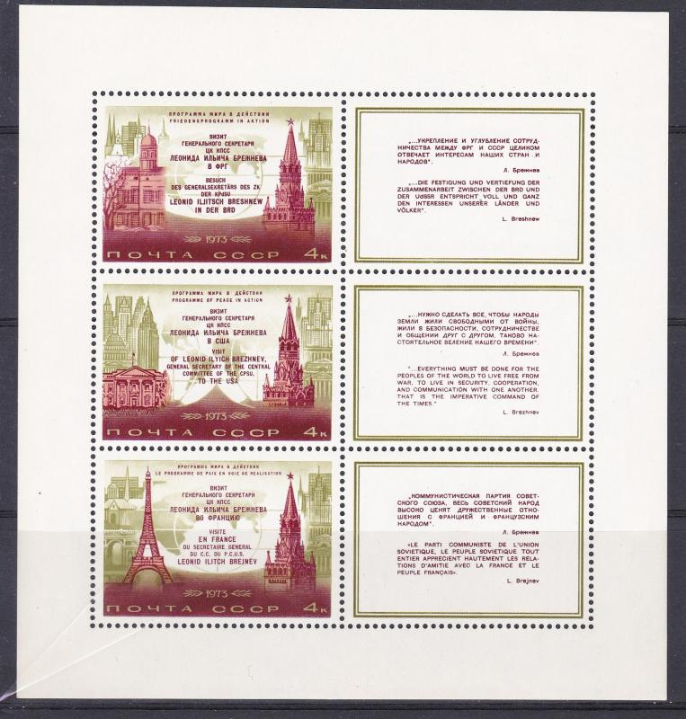 Russia # 4102a, Capitals of Different Hemispheres, NH, 1/2 Cat.