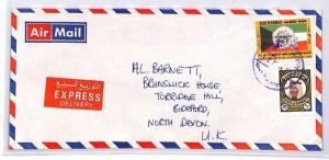 BQ59 State of Kuwait Devon Great Britain Airmail Express Cover {samwells} PTS