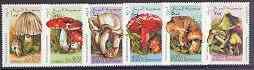 Somalia 1998 Fungi complete perf set of 6 unmounted mint