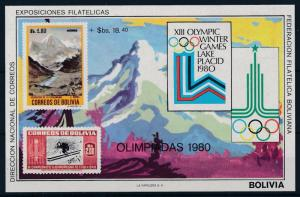 [55070] Bolivia 1979 Olympic games Lake Placid Stamps on stamps MNH Sheet