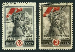 Russia 968-969,CTO.Michel 951-952. Victory at Stalingrad,2nd Ann.1945.