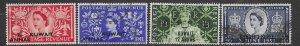 Kuwait 113-16   1953   set   4   FVF Used