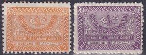 Saudi Arabia #168-9  MNH  CV $25.50   (Z3234)