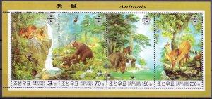 North Korea. 2003. 4663-66 bl553. Fauna. MNH.