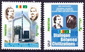 Pakistan. 2005. 1238-39. Joint issue with Romania. MNH.