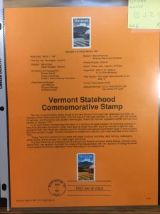 US #SP944 / #2533 Vermont Statehood Commemorative stamp