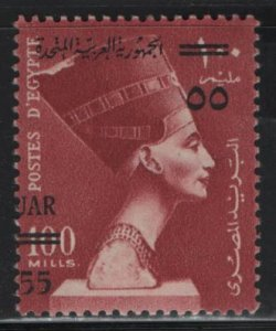 EGYPT, 460, HINGED, 1959, Queen Nefertiti