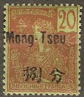 France Off China Mongtze 22 Mint VF 1892 SCV $12.00