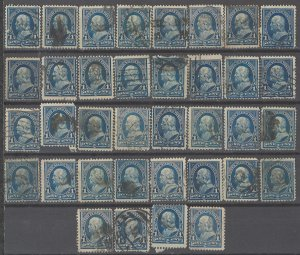 COLLECTION LOT # 2259 UNITED STATES 36 STAMPS 1894+ UNCHECKED STUDY