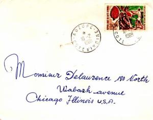 Ivory Coast 30F Cabbage Tree 1968 Adzope, Cote d'Ivoire to Chicago, Ill.  Ope...