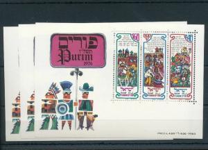 ISRAEL 1976 Purim Mini Sheets MNH x 3 (KR687)
