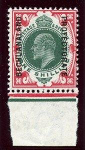 Bechuanaland 1913 KEVII 1s green & carmine superb MNH. SG 71.