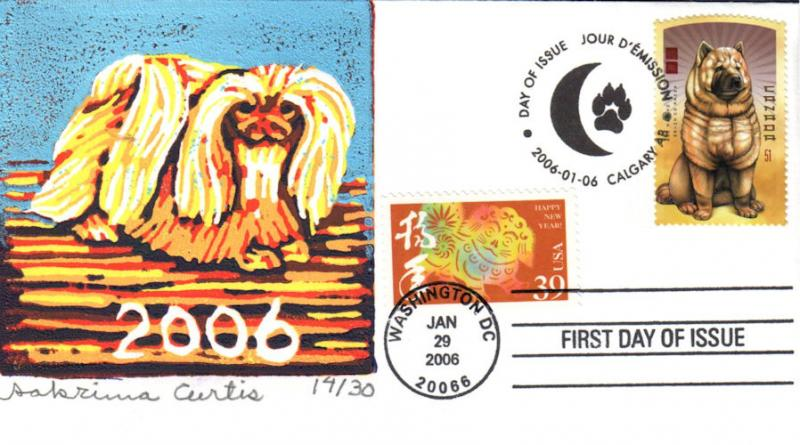#3997k Year of the Dog Dual S Curtis FDC