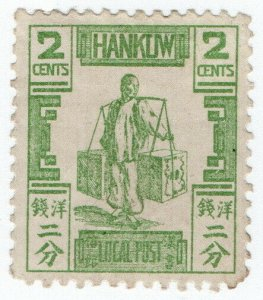 (I.B) China Local Post : Hankow 2c