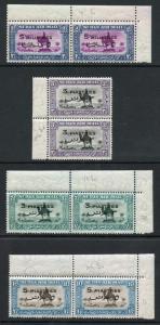 Sudan SG74/77 1938 set of 4 in PAIRS U/M Marginal Pairs