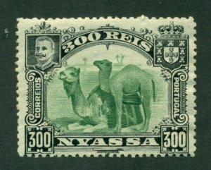 Nyassa 1901 #38 MH SCV (2020) = $2.50