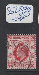 HONG KONG CHINA TREATY PORTS (PP1006B) HANKOW KE 4C INDEX C  SG Z506   CDS  VFU
